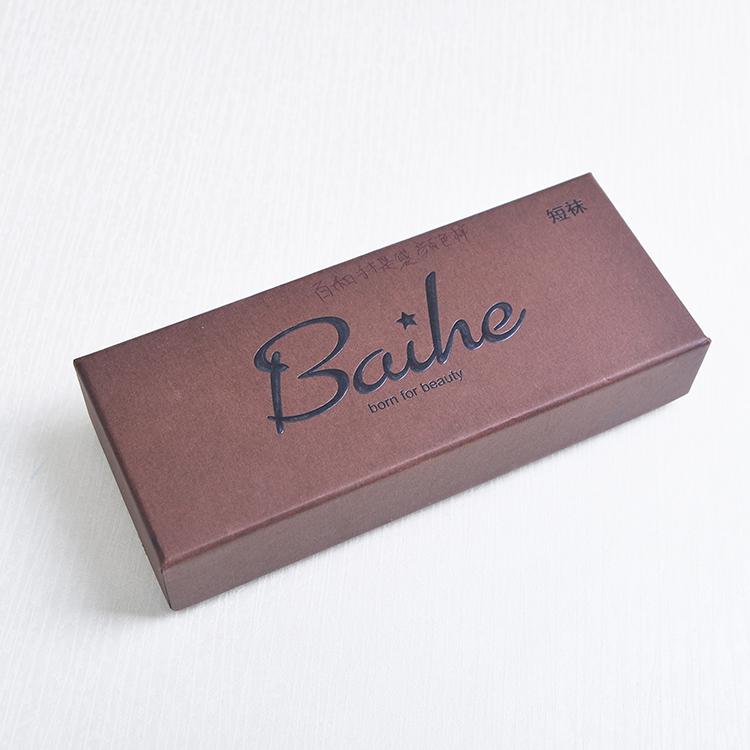 上百盒男盒logo