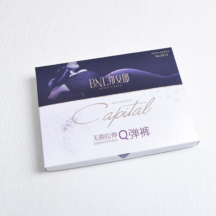 上邦女郎logo