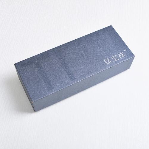 航辉男盒logo